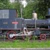 Norw2006_55